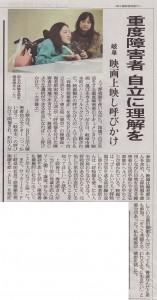 読売160207.