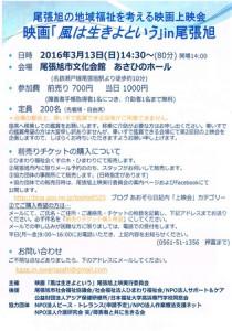 CCF20160219_0001-thumbnail2