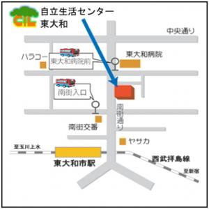 cil_yamato