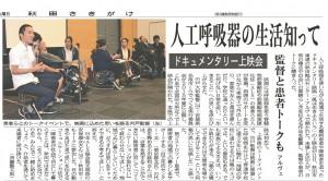 sakigake9-13